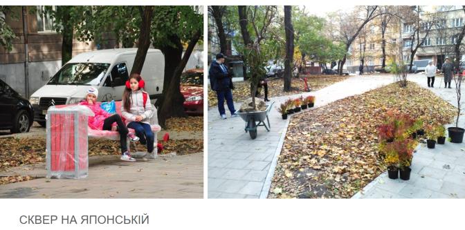 Дивись: у Львові облаштували 30 громадських просторів фото 7
