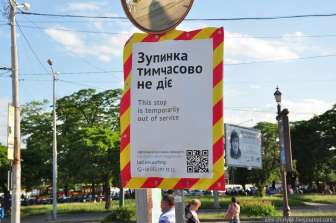 Пасажиру на замітку: дізнатися про зміни у громадському транспорті Львова можна через новий сайт фото 3