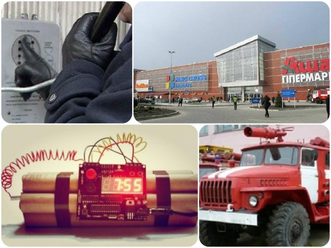 ... про замінування одного з найбільших торгових центрів міста – «Ашан».  Працівники міліції та вибухотехніки не знайшли у супермаркеті небезпечних  речовин 8f774a5cafca5