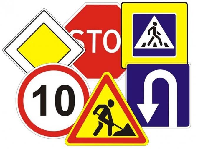 фото: road.safe-city.com.ua