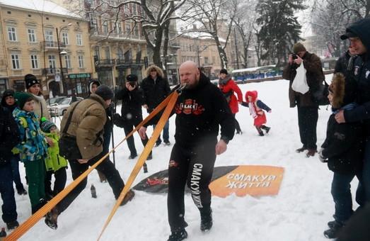Фото: varta.com.ua