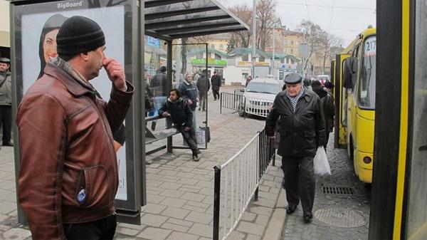 Фото: myvin.com.ua